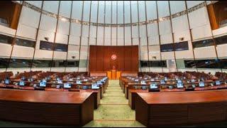 立法會會議(2020/04/29)