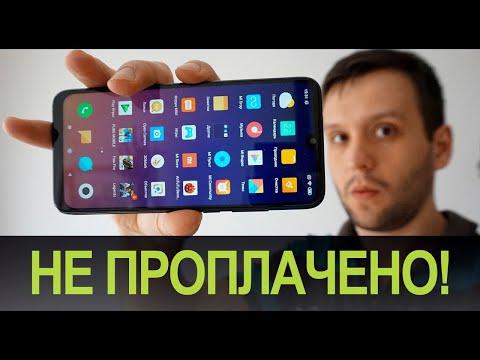 Xiaomi Redmi Note 7 - все плюсы и минусы смартфона