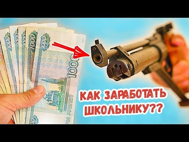 как деньги получить от кредита банк