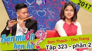 Confident beautiful girl is surprised by being denied by prissy MC|Son Thach - Thu Trang| BMHH323💔