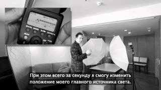 Настройки освещения для создания портрета в  домашней студии.(http://HoroshegoSveta.com - В этом видео вы научитесь создавать универсальную схему освещения для портретной фотографи..., 2013-08-06T23:44:58.000Z)
