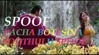 Pacha Bottasi na Song Telugu Boothulu Spoof - Baahubali