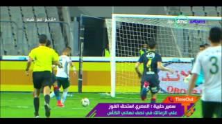 رئيس نادي المصري : علاقة النادى المصرى بنادي الاهلى ونادي الزمالك علاقة طيبة - time out