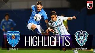 横浜FCvsアビスパ福岡 J1リーグ 第16節