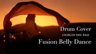 【 Fusion Belly Dance  ×  Drum Cover 】「 Cherish the Day 」Sade 【 Madoka × KyoTan × 369mirock  】