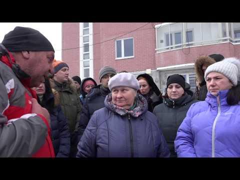 Дольщики ЖК Андреевский, борьба с ДСК-1 продолжается, Солнечногорский район, Московская область