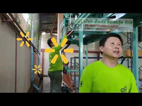 ห้องเย็นเก็บสินค้า @นครราชสีมา รีวิว by .บ่าวเสื้อเขียวนะจ๊ะ