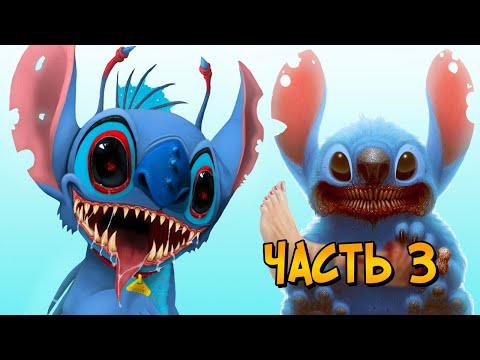 Эксперименты 100-149 из мультфильмов Лило и Стич