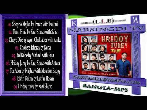 Hridoy Jurey by Imran, Naumi, Saba Bangla Mixed Mp3 Album--km---?