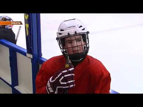 04_04_19 Юные хоккеисты Покачей выиграли Золотую шайбу