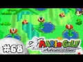 Mario Golf Advance Tour Walkthrough Part 68: Rushing Is Futile