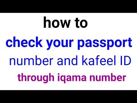 how to find passport number throught iqama number? how to check