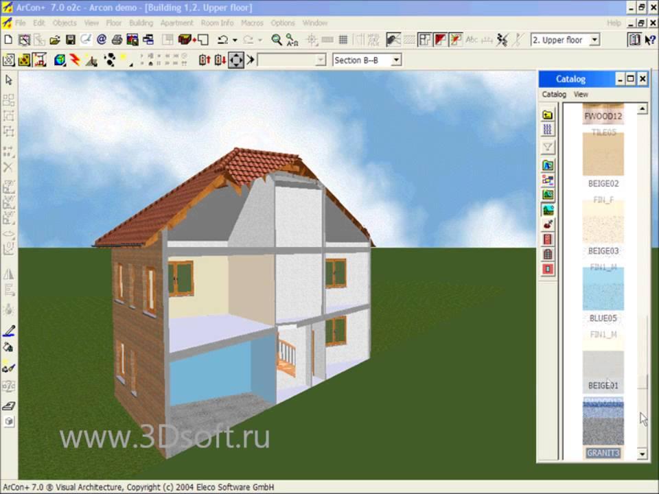 Программа для проектирования домов из газобетона на русском языке