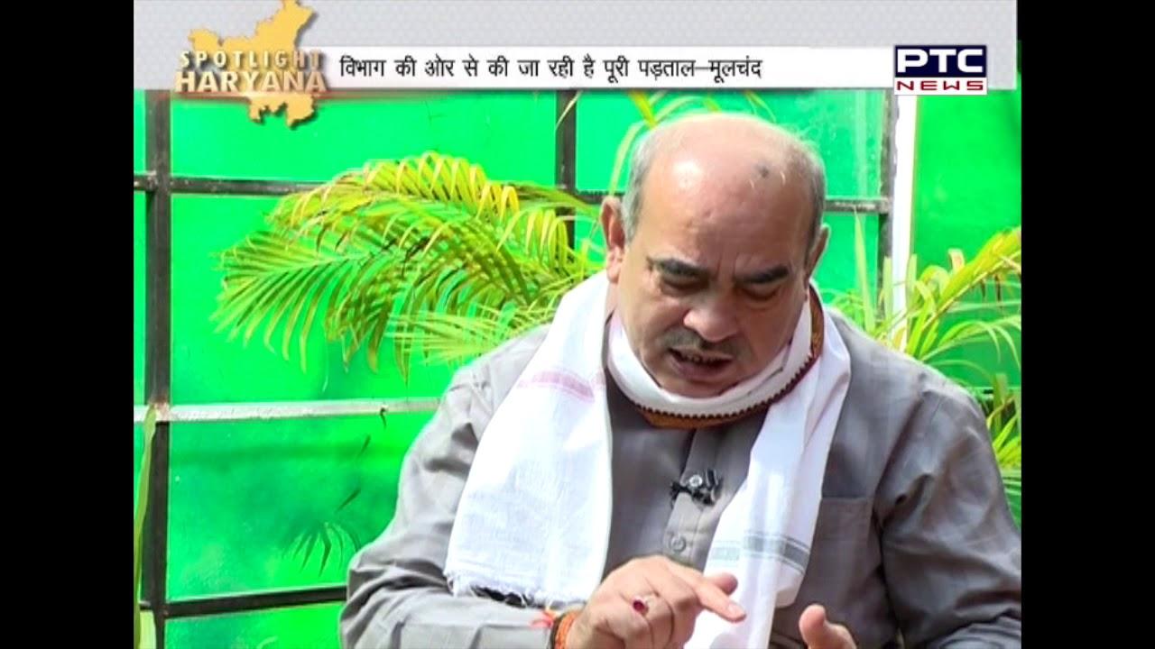 Spotlight Haryana | Watch SPOTLIGHT Haryana with Transport Minister Moolchand Sharma