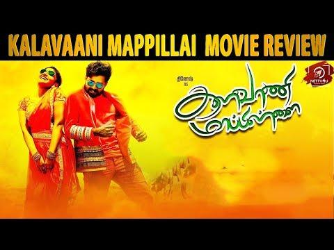Kalavaani Mappillai Movie Review | Dinesh I Adhiti Menon