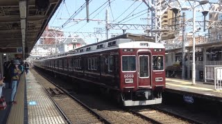 【阪急電鉄】本線で残り3本! 神戸線5000系5000F 普通梅田行き@十三