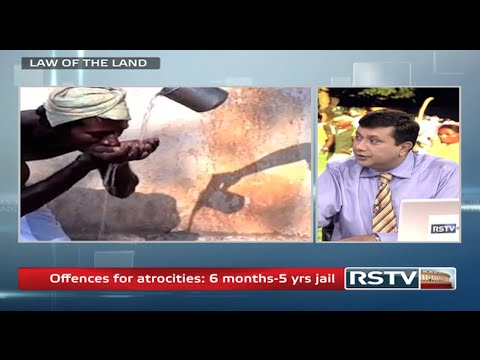 Law of the Land - The SCs and the STs (Prevention of Atrocities) Amendment Bill, 2014