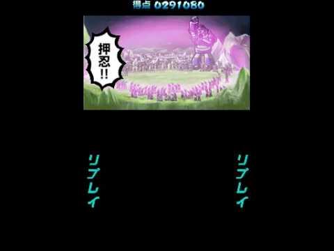 Osu! Tatakae! Ouendan 2 - final stage pt. 2