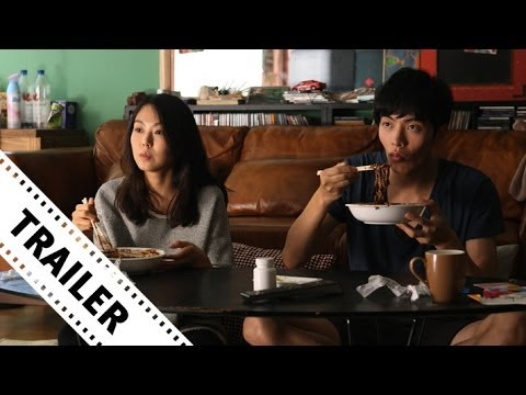 Very Ordinary Couple Trailer