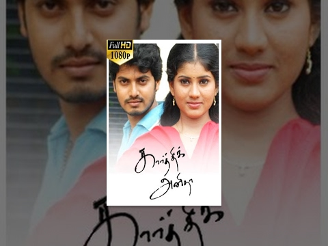 Karthik Anitha Latest Tamil Full Movie With Subtitles | Rathan, Manju