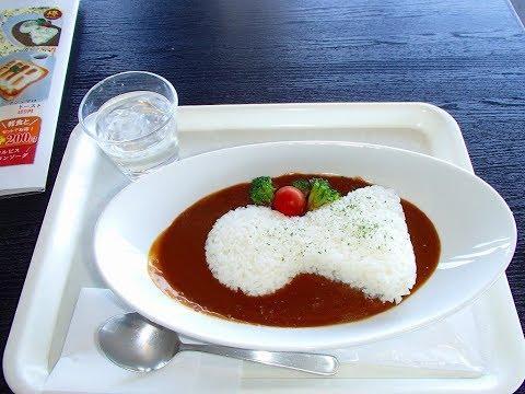 喫茶ミ・エールのゴリョウカレー 古墳カレー Goryoカレー Japanese ancient tomb curry