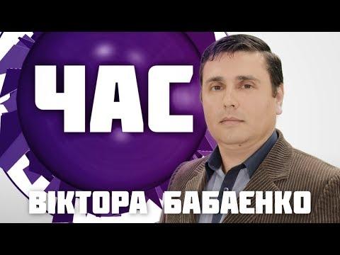 Медиа Информ: Час. (22.03.18) Владислав Томкевич. Як вирішити проблему з парковками