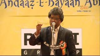 12. Rajesh Reddy – Andaaz-E-Bayaan-Aur Mushaira 2016 – 4K & HD - Dubai