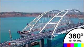 По Крымскому мосту пойдут поезда со всей России - МТ