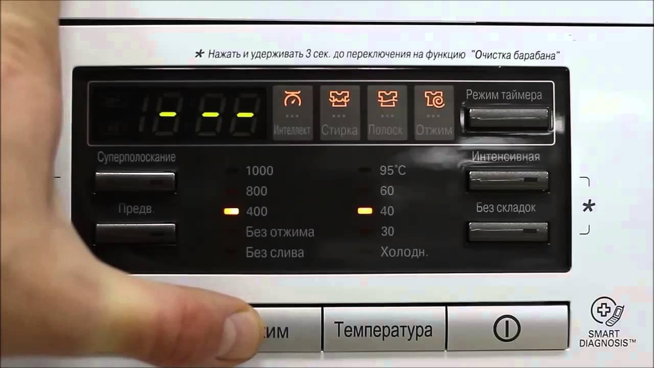 Ремонт платы (модуля) управления стиральных машин INDESIT, ARISTON .