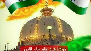 vuclip Yame jamhuriya ke mauqe par qaumi tarana  by Maulana Shah alam khan qadri