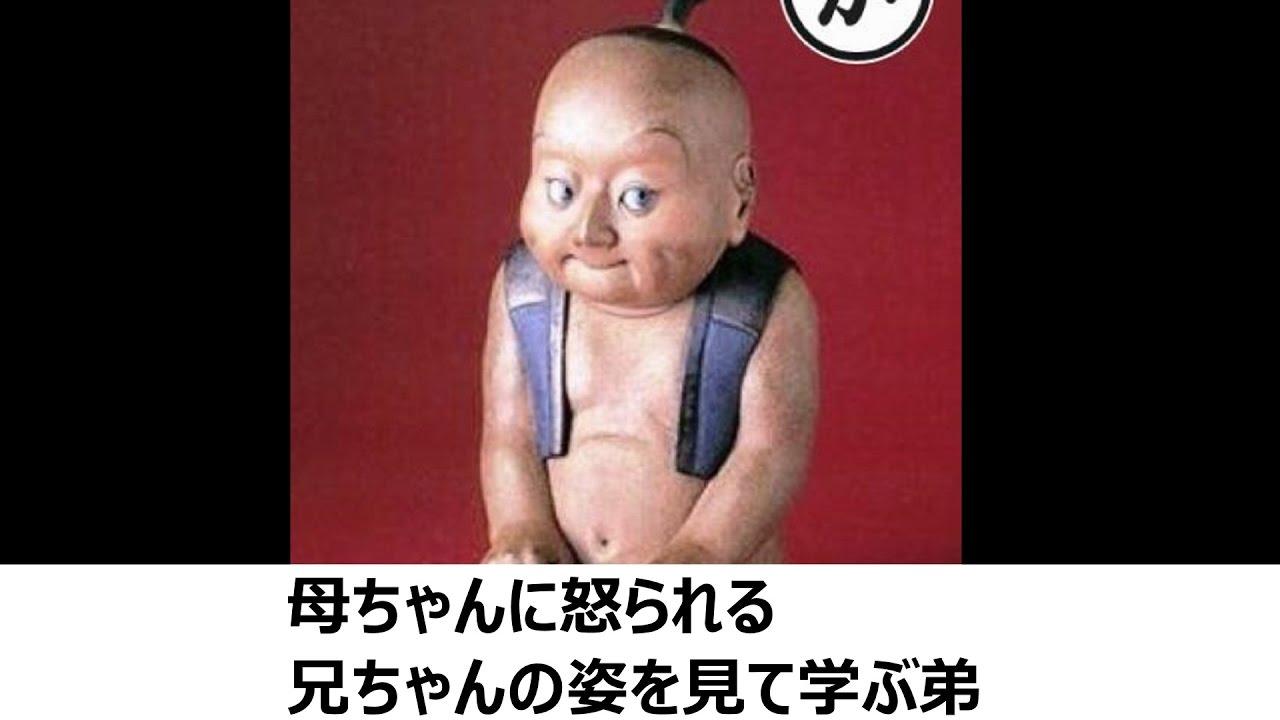 【厳選!!】画像で一言!笑えるbokete(1)