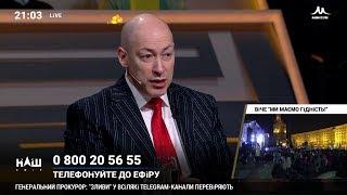 Гордон: Вопрос о том, почему на Майдане не пострадал никто из стоявших на сцене я задал Яценюку