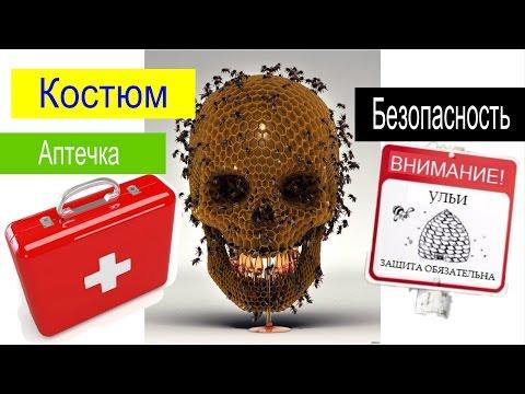 Противошоковый набор при анафилактическом шоке — купить в