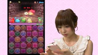 篠田麻里子がMCを担当する、スマートフォンで楽しめるアプリ紹介番組。 ...