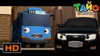 Тайо Новый Эпизод l #2 Маленькие автобусы едут в Америку l мультфильм для детей l Приключения Тайо