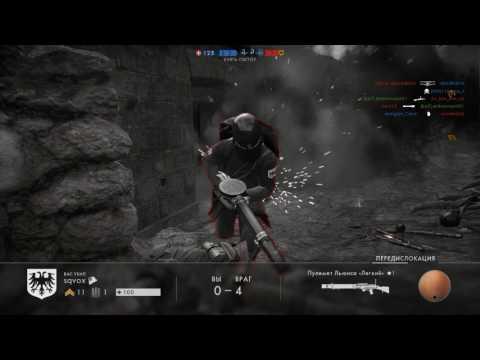 Cheaters in Battlefield 1 07 25 2017  Cheater: sqvox (AimBot)