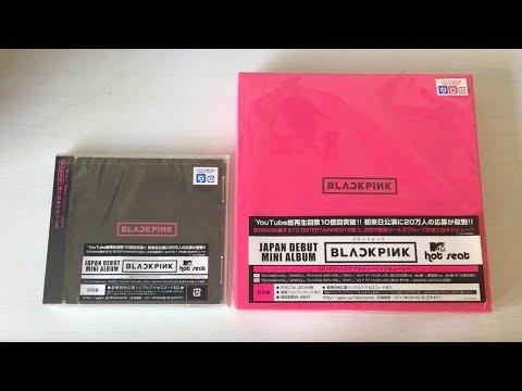 ♡Unboxing BLACKPINK ブラックピンク 1st Japanese Mini Album BLACKPINK (Standard & Limited Edition)♡