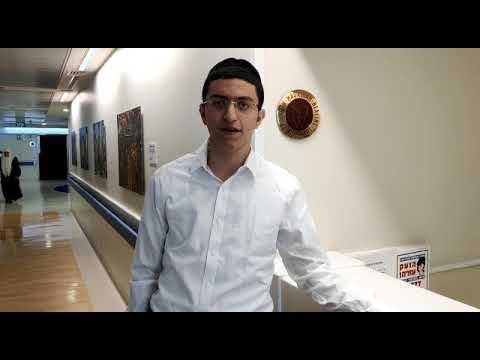 ישראל מאיר נחומברג הפצוע מפיגוע הדקירה משתחרר מבית החולים. צילום: דוברות הדסה