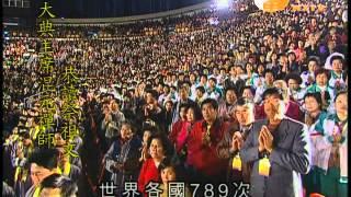 【禮運大同篇055】| WXTV唯心電視台
