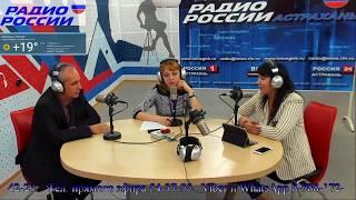 Цифровое ТВ в Астраханской области.