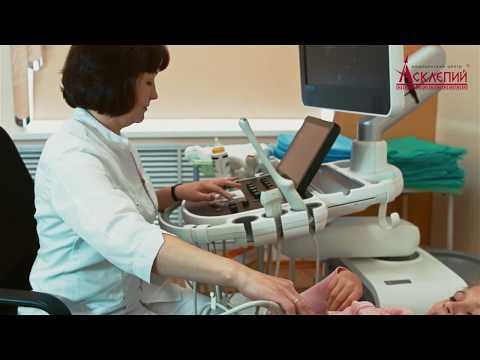 Отделение ультразвуковой диагностики медицинского центра «Асклепий»