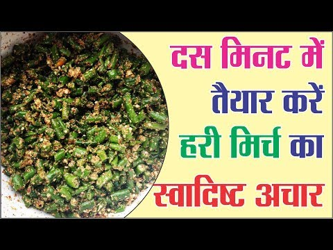 Chilli pickle,  Green chilli pickle recipe