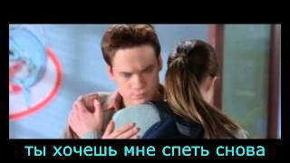 Спеши любить - Only Hope (рус.суб.)
