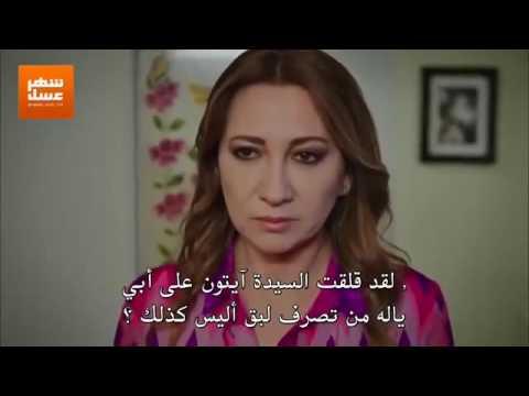 مسلسل لن اتخلى ابدا الحلقة 9 مترجمة