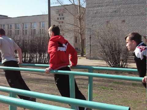 Школа 27 г.Волжский
