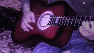 Тачик гитарист тенчи бадай