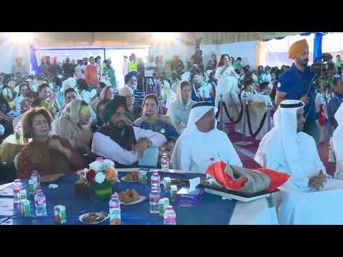 Gurmat Samagam from Gurdwara Guru Nanak Darbar, Dubai, UAE on 550 Saal