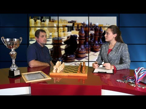 Все о шахматах