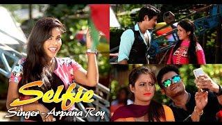 Assamese Latest Song Selfie HD