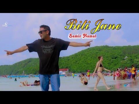 Biti Jane - Samir Hamal   New Nepali Pop Song 2018